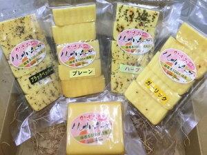 【ふるさと納税】燻製職人 スモークチーズ詰め合わせ!