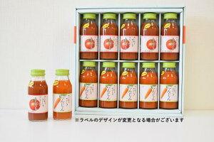 【ふるさと納税】筑波山麓産 野菜ジュース詰め合わせ(トマト、にんじん)
