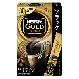 【ふるさと納税】ネスカフェ ゴールドブレンド スティック ブラック 9P×24箱【1123531】