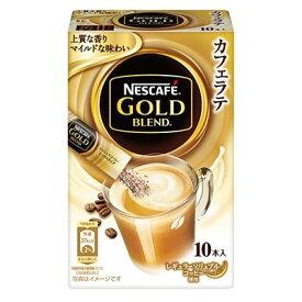 【ふるさと納税】ネスカフェ ゴールドブレンド スティック コーヒー 10P×24箱【1123532】