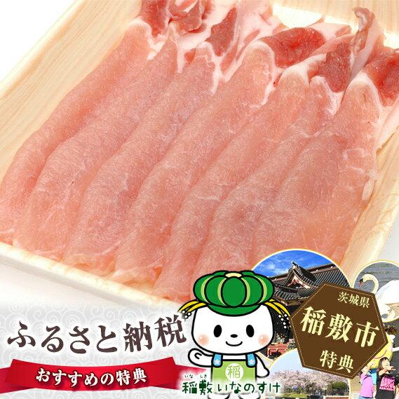 【ふるさと納税】鹿熊豚焼き肉用詰合せ(1.5kg)国産、国内産