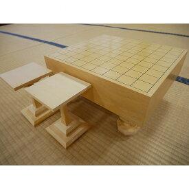 【ふるさと納税】【将棋盤】新カヤ30号(足付き)駒台セット