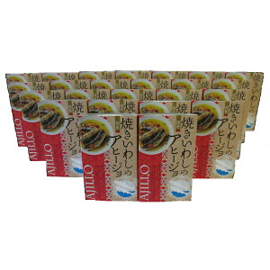 【ふるさと納税】神栖の缶詰工場で製造!焼きいわしのアヒージョ24缶セット