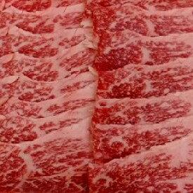 【ふるさと納税】☆常陸牛 すき焼き用 もも400g