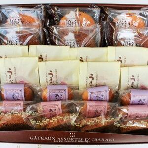 【ふるさと納税】☆焼き菓子セット 1箱(マドレーヌ6個・うまかっぺ8個・ラスク2枚入り4袋・あんぱん焼8個)
