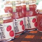 【ふるさと納税】トマト塩糀・スパイシートマト塩糀(各大、小2本)