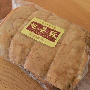 【ふるさと納税】No.381 鉾田市産豚肉 ロースハム 1kg スチーム燻製 イタリア天然塩 臭みがない 送料無料