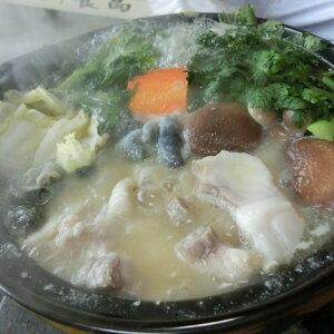 【ふるさと納税】No.59 自宅で簡単!たれ付き。なまず鍋セット セット 簡単 たれ付き 鍋に野菜と入れるだけ 送料無料