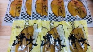 【ふるさと納税】No.494 熟成ほしいも「峰の月・峰大」 丸平セット(平干し100g×5袋・丸干し150g×3袋) 干し芋 鉾田市産 送料無料