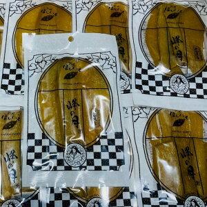 【ふるさと納税】No.130 熟成ほしいも「峰の月」平干し(100g×8袋) 干し芋 鉾田市産 送料無料