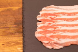 【ふるさと納税】バラ スライス2mm厚 500g【しゃぶしゃぶ/肉巻き】