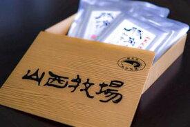 【ふるさと納税】豚角煮カレー5袋セット