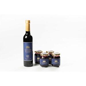 【ふるさと納税】9−B 小美玉ブルーベリーワイン1本&ブルーベリージャム4個セット