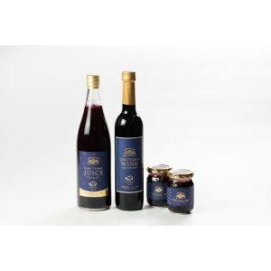 【ふるさと納税】9−C 小美玉ブルーベリーワイン1本・果汁50%ブルーベリー飲料1本&ブルーベリージャム2個セット