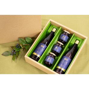 【ふるさと納税】9−G 果汁50%ブルーベリー飲料2本&ブルーベリージャム3個セット
