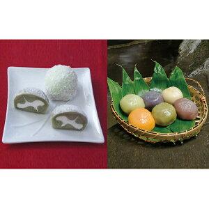 【ふるさと納税】久慈川の氷華餅と八溝の金性水の詰合せ 【お菓子・和菓子・餅・スイーツ・デザート・セット】