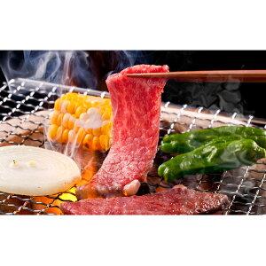 【ふるさと納税】常陸牛A5等級 焼肉用800g(ランプ) 【牛肉・お肉】