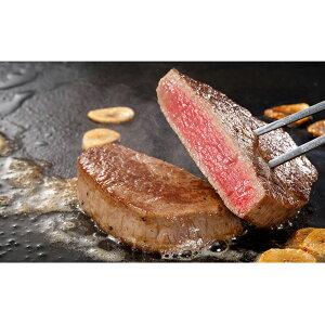 【ふるさと納税】常陸牛A5等級 ステーキ用360g(ヒレ) 【牛肉・お肉・ヒレ肉・和牛】