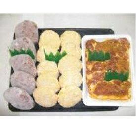 【ふるさと納税】白菜メンチカツ、ハンバーグ、豚みそセット