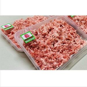 【ふるさと納税】小分けで便利!茨城県産ローズポーク挽き肉250g×4パック(合計1.0kg)
