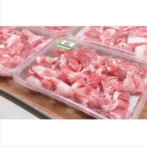 【ふるさと納税】小分けで便利!茨城県産ローズポーク 切り落とし肉250g×4パック(合計1.0kg)