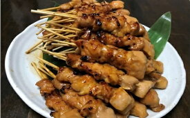 【ふるさと納税】老舗割烹のこだわり焼き鳥50本(10本×5袋)|肉 鶏肉 やきとり 焼鳥 タレ 冷凍 調理済み