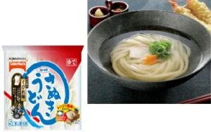 【ふるさと納税】テーブルマークのさぬきうどん40食分(5個×8袋)|冷凍食品 うどん 讃岐うどん 国産