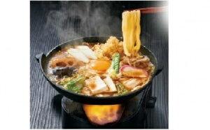【ふるさと納税】ばんどう太郎 味噌煮込みうどん5人前 |麺 みそ みそ煮込み 煮込みうどん 具材・スープ付き 坂東太郎 国産 名物