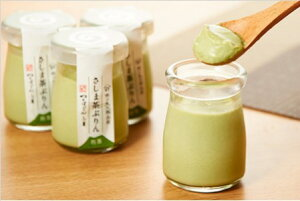 【ふるさと納税】老舗茶園のお茶スイーツ さしま茶プリン85g×9個  菓子 洋菓子 デザート ぷりん