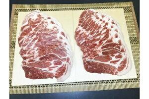【ふるさと納税】茨城県産豚肉 肩ローススライス1kg(500g×2袋)|肉 お肉 豚肉 国産 1000g 1キロ