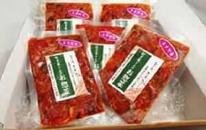 【ふるさと納税】創業137年すずきやのお惣菜 特製ごはんの友「旨辛野菜」セット