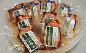 【ふるさと納税】創業137年すずきやのお惣菜 特製「ごちそうたっぷり」セット 角煮 煮豚 豚肉 国産