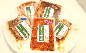 【ふるさと納税】創業137年すずきやのお惣菜バラエティセット 角煮 煮豚 焼肉 味噌漬け