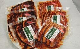 【ふるさと納税】創業137年すずきやのお惣菜 特製「ごきげん焼肉」セット 豚肉