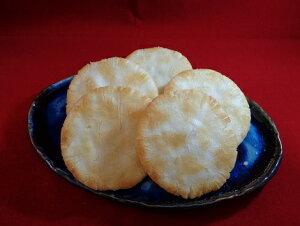 【ふるさと納税】グルテンフリーのサラダ煎餅 60枚セット  せんべい 米菓 国産 茨城県産