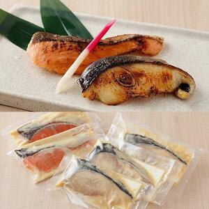 【ふるさと納税】老舗割烹の季節のお魚西京焼きセット |冷凍 銀ダラ 銀鮭 ふぐ 海の幸