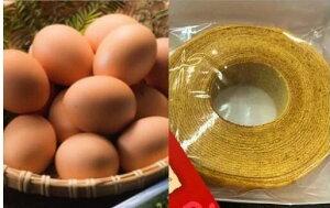 【ふるさと納税】道の駅さかいの卵30個とバウムクーヘン2個セット |たまご 鶏卵 菓子 洋菓子 焼き菓子 茨城県産 国産