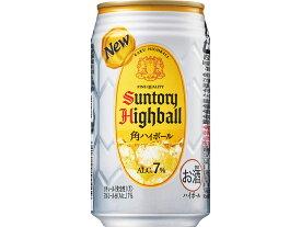 【ふるさと納税】角ハイボール缶1ケース
