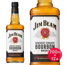 【ふるさと納税】<サントリー>ジムビーム瓶700ml 1ケース │ ジム ビーム ホワイト 40度 ウイスキー バーボン 送料無料 ウィスキー 洋酒 家飲み まとめ買い 700ml×12本 ケース[12本入り] JIM BEAM BOURBON WHISKY