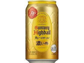 【ふるさと納税】角ハイボール缶【濃いめ】1ケース