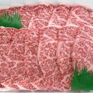 【ふるさと納税】とちぎ和牛 焼肉用(バラ肉600g) 【牛肉・お肉】 お届け:入金確認後14日〜1ヶ月