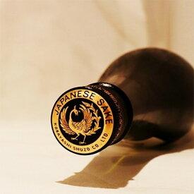【ふるさと納税】店主お任せ!栃木の銘酒 【鳳凰美田】 日本酒 一升瓶 1本【1090920】