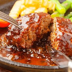 【ふるさと納税】おやま和牛入り肉屋のハンバーグ×10個【1096958】