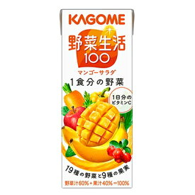 【ふるさと納税】カゴメ 野菜生活100 マンゴーサラダ 200ml【1019492】