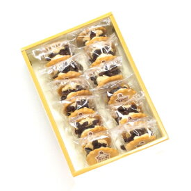 【ふるさと納税】バター100%の那須高原レーズンバタークッキー【1022648】