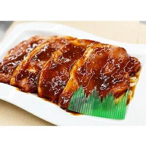 【ふるさと納税】那須三元豚のゆず味噌漬け 豚ロース800g(100g×4枚の2セット)【1049621】