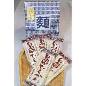【ふるさと納税】島田ひもかわ 15袋セット【1085292】