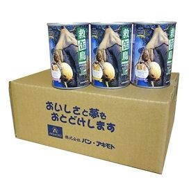【ふるさと納税】救缶鳥Jr(12缶セット)【1089442】