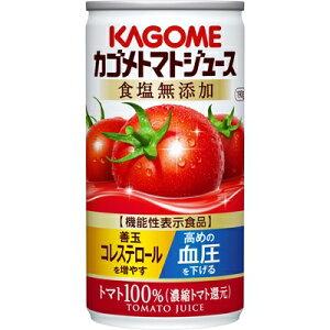 カゴメトマトジュース 食塩無添加 190g×30本 缶
