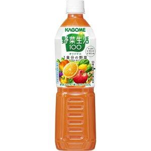 野菜生活100 オリジナル 720ml×15本 PET